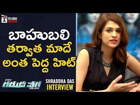 Shraddha Das Exclusive Interview   Garuda Vega Movie   2017 Celebrity Interviews   Telugu Cinema