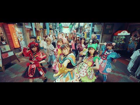 FES☆TIVE 「ハレとケ!あっぱれ!ジャパニーズ!」MV (2019年9月25日リリース)