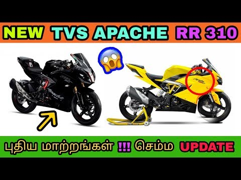new-2019-tvs-apache-rr-310-update-in-tamil-|-தமிழில்-|-mech-tamil-nahom