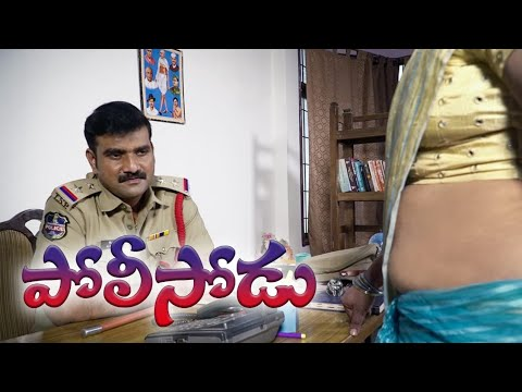 Download Policeodu | Latest Telugu Short Film 2020 | Molabanti Ramesh (Tik Tok ) | Saga Films