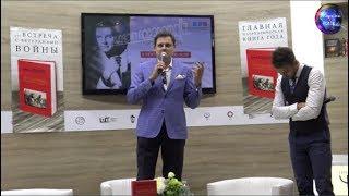 Е. Понасенков на 31-й Московской Международной книжной выставке-ярмарке!