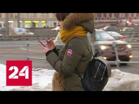 """Москва вновь опускается на """"барическое дно"""" - Россия 24"""