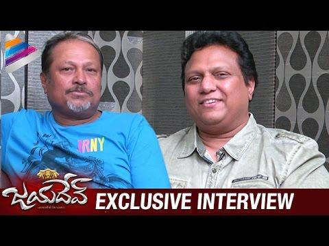 Mani Sharma and Jayanth C Paranjee Interview | Jayadev Latest Telugu Movie | Ganta Ravi