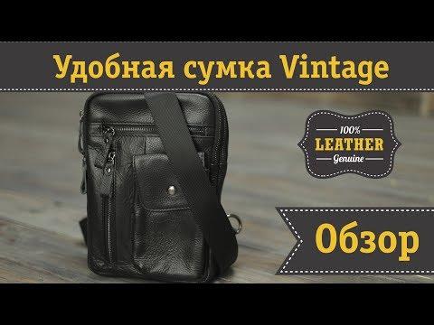 Удобная кожаная сумка с множеством карманов Vintage
