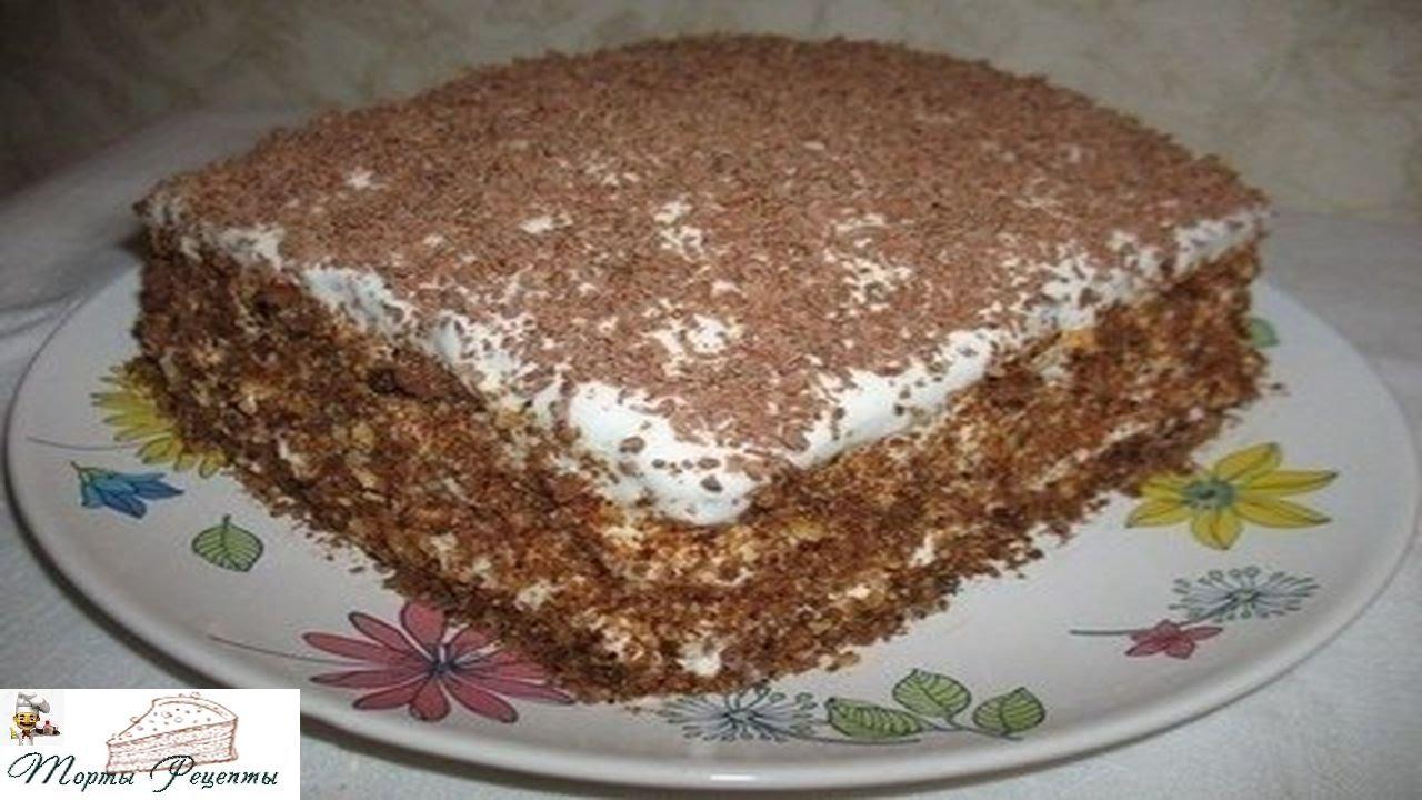 торт мечта рецепт с фото