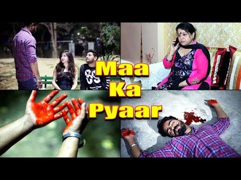 MAA KA PYAAR | SAD STORY | The Rahul Sharma