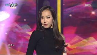 [kbs world] 뮤직뱅크 - 에프엑스, 신비로운 4명의 소녀들 '4Walls'.20151113