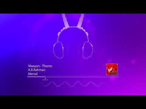 Mersal- Maayon(Theme) (Bass Boosted)