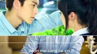 yan huo by chen xiang lyrics
