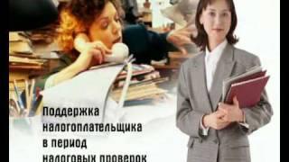 Ажур-2001 Консалтинговые услуги(, 2010-02-09T16:51:36.000Z)