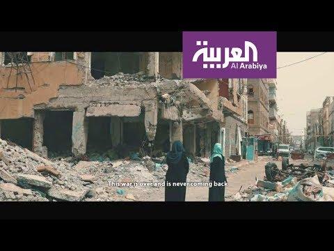 صباح العربية   10 أيام قبل الزفة في عدن