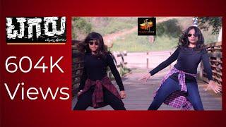 Tagaru - Tagaru Banthu Tagaru (Dance Cover) | Shiva Rajkumar | Kittaak Talent