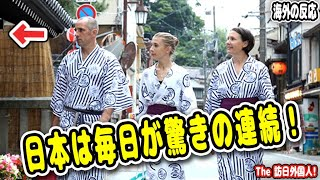 海外の反応「ぜひ遺灰は日本のお墓に!」訪日外国人が最高に恋しくなる日本のものとは?