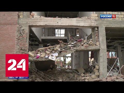 Ситуация все тревожнее: последние сводки из Нагорного Карабаха - Россия 24