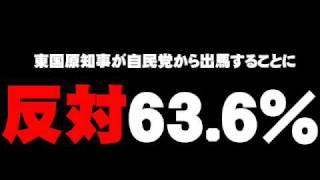 http://blog.goo.ne.jp/sithux7/e/52a2d6e5cde83adea8a3aa7312cd75ad 東...