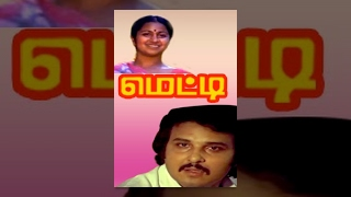 Metti (1982) Tamil Movie