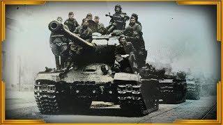 Сталины против Тигров. Боевое применение танков ИС-2