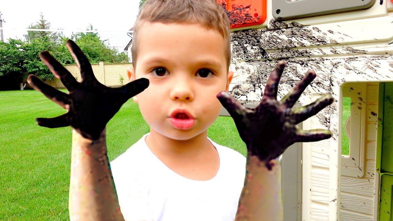 Егорка и его исмтория про грязные руки