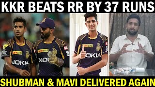 KKR Outclassed RR || Kolkata Knight Riders Beat Rajhastan Royals By 37 Runs | IPL 2020 | Shivam Mavi