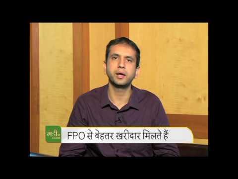 Video 2- NCDEX Pathshaala segment, farmer education- benefits of aggregation through FPCs