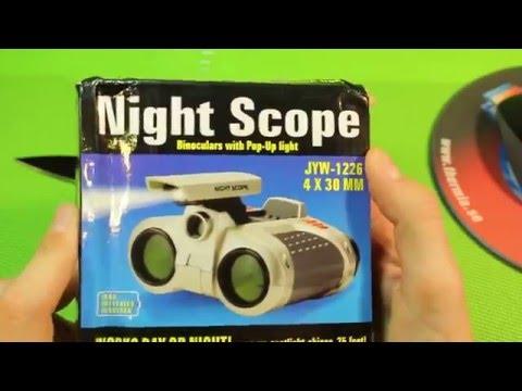 "EBAY žiūronai FAKE 4 x 30mm ""naktinio matymo"" |  Binoculars Rubbish FAKE"