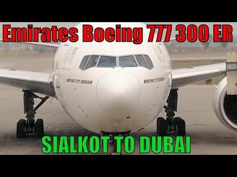 EMIRATES EK621 || SIALKOT TO DUBAI || FULL JOURNEY HIGHLIGHTS