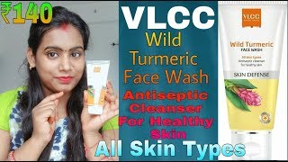 VLCC Wild Turmeric Face Wash | VLCC Face wash Review