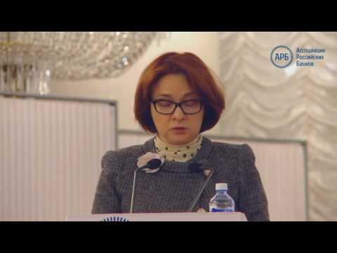 Эльвира Набиуллина «От нас требуют закрывать глаза на проблемы банков»