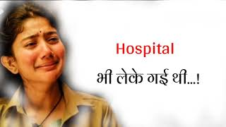 Sai Pallavi || Sad 😢 Dialogue Status || Maari 2 Status || P K Creation of love