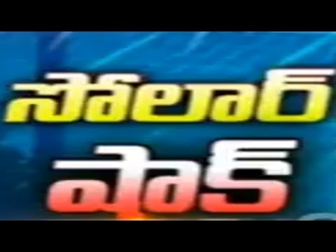 Acme Solar Power Plant Gundaisam || No Proper Compensation For Potharam Farmers  || Peddapalli