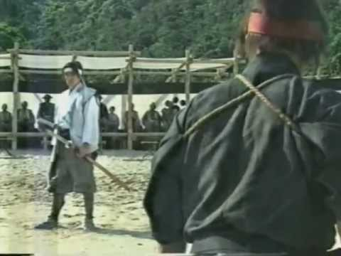 Duelo 'Miyamoto Musashi