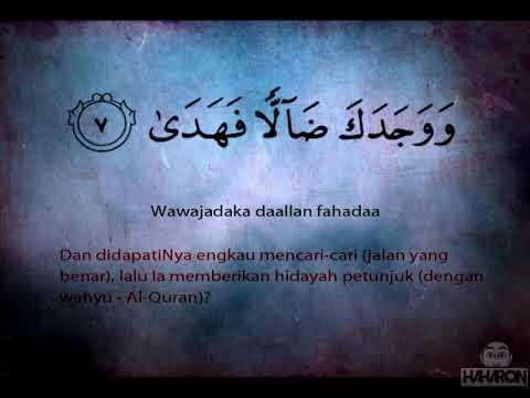 Ad-Duhaa [93] Rumi Jawi
