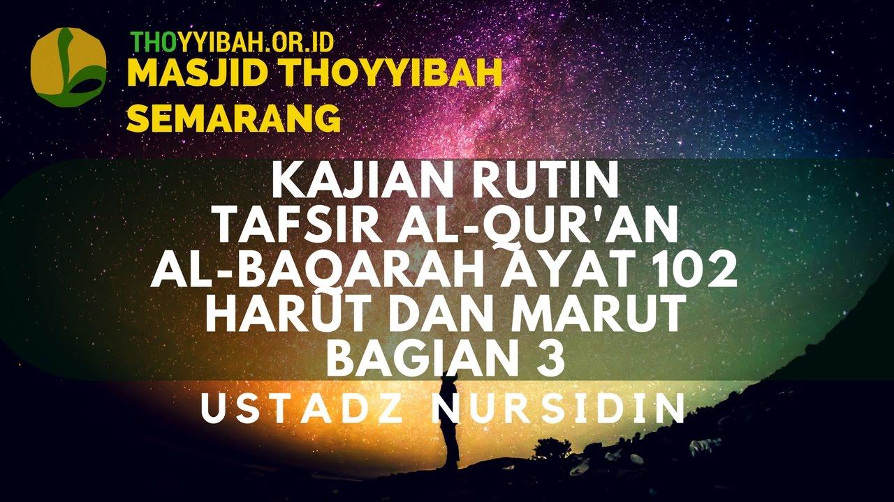 Ustadz Nursidin Hamdi Archives Masjid Thoyyibah Semarang