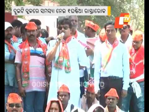 Bjp Strike in Sundargarh Drinking Water Problem Issue