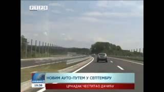 Od septembra u funkciji autoput Prnjavor – Doboj