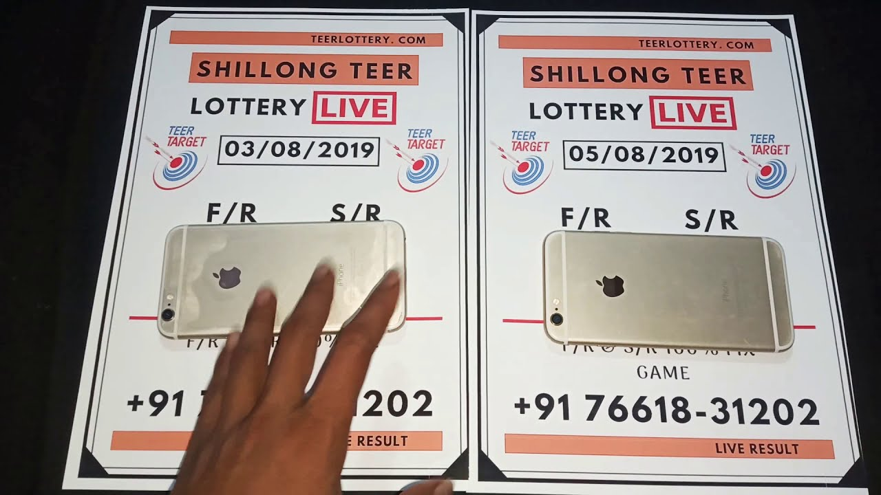 SHILLONG TEER || 19/08/2019 || LIVE RESULT || COMMON NUMBER