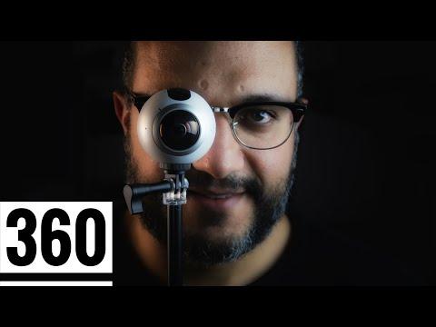 ألش خانة | على ما تفرج ٦٠ - لأول مرة فيديو 360