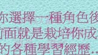禮賢會恩慈學校2012年5月申請 仁愛香港 計劃宣傳片段