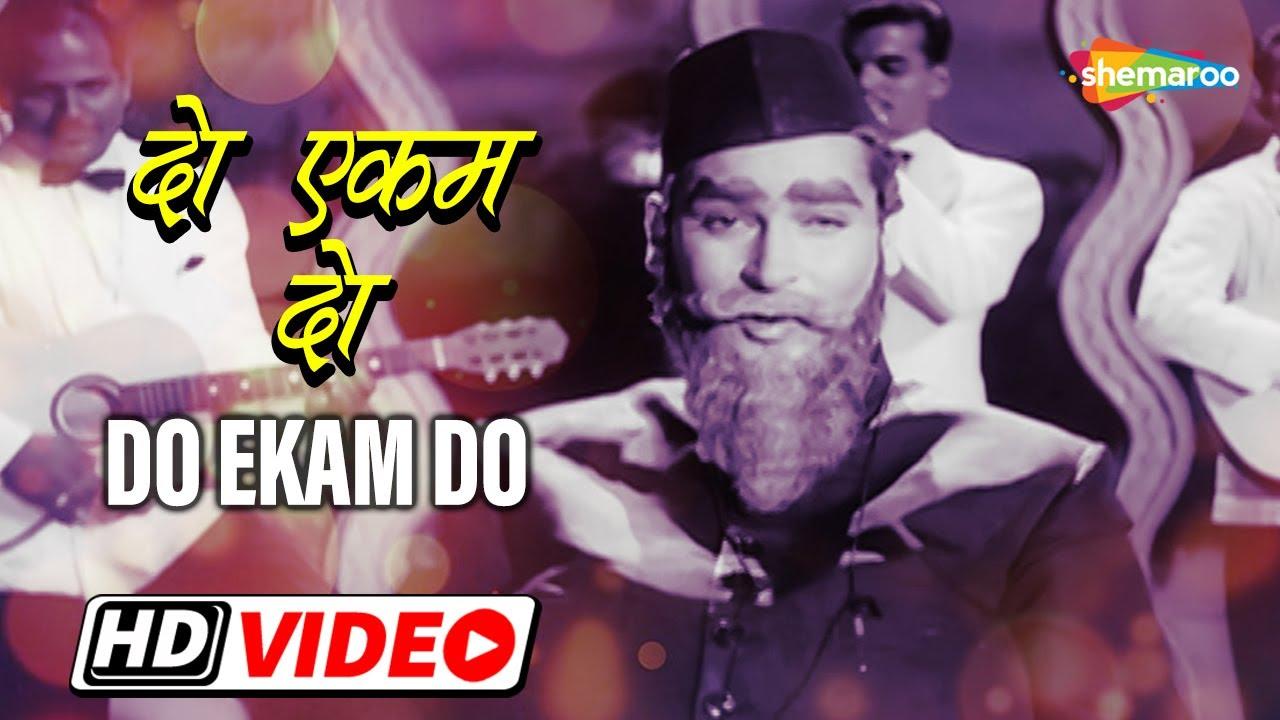 दो एकम दो दो दुनि चार | Do Ekam Do Do Duni Chaar - HD Video | Dil Deke Dekho (1959) | Shammi Kapoor