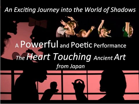 "ShadowPlay Theatre KAKASHIZA ""Hand Shadow Show"" Digest Video"