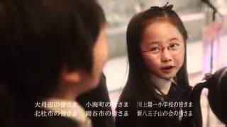 幼稚園畢業歌曲-再見了 我們的幼稚園(さよならぼくたちのようちえん)...