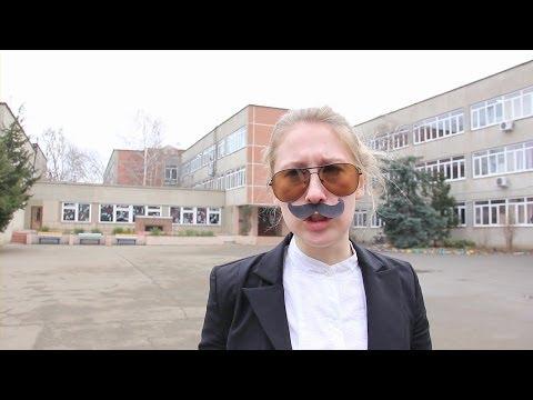 Поздравление мальчиков 11 'А' с 23 февраля - Видео из ютуба