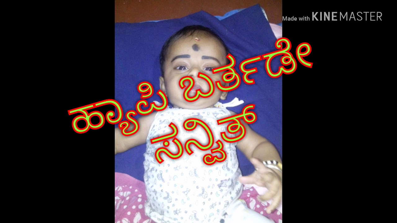 Baby song - YouTube