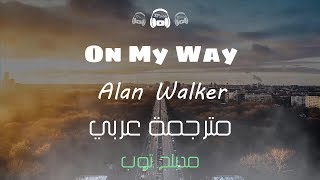 Alan Walker, Sabrina Carpenter & Farruko - On My Way مترجمة عربي