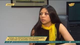 видео микрокредиты Астана