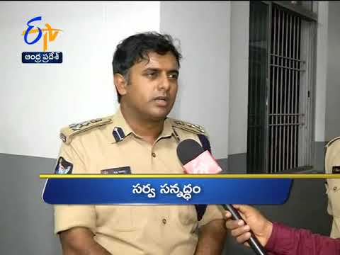Andhra Pradesh | 26th May 2018 | Ghantaravam | 11 AM | News Headlines