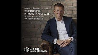 видео Новости компании