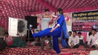 कोई भी इस डांस को लास्ट तक मत देखना  | super hit haryanvi stage dance 2017
