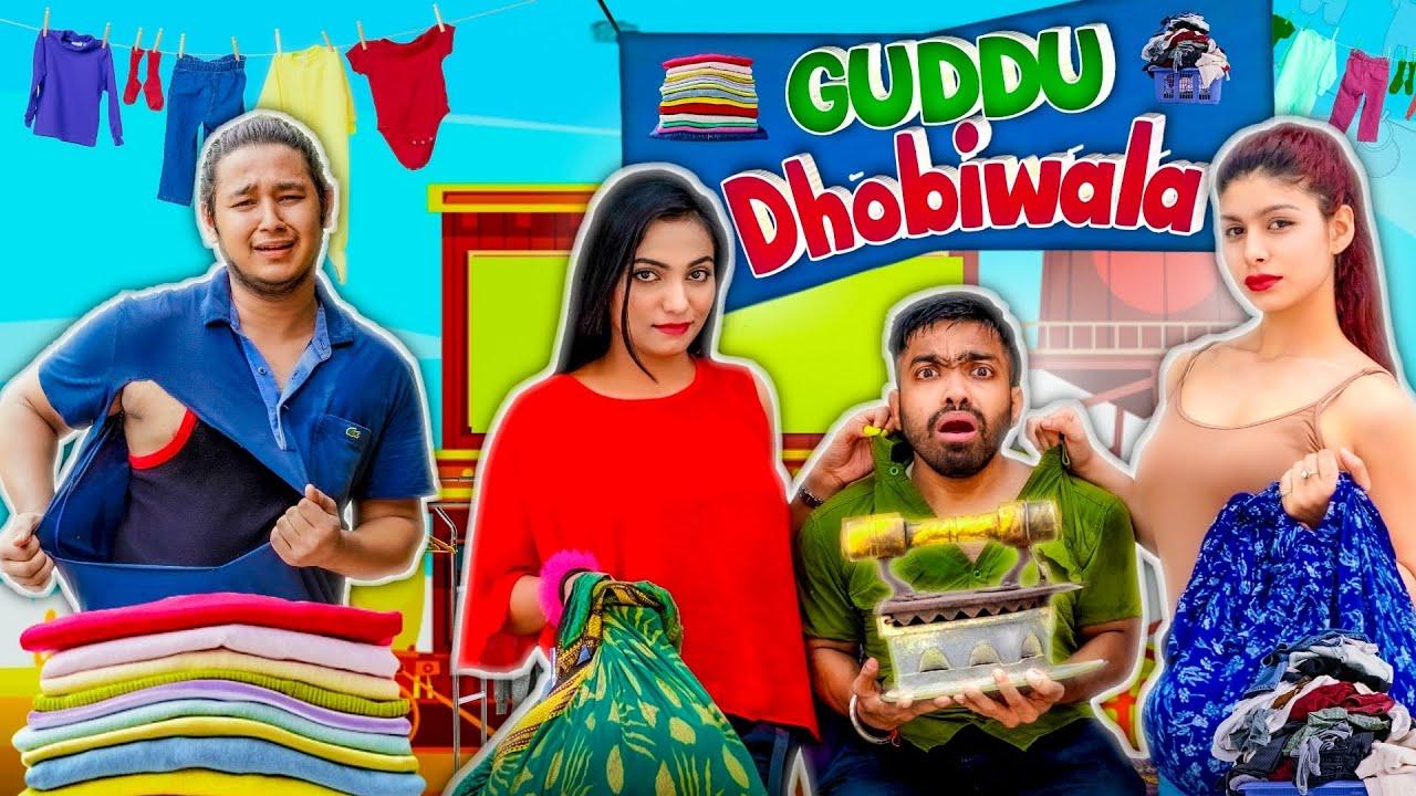 Guddu Dhobiwala | Guddu Bhaiya