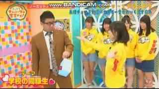同級生に勘違いされずにチョコを渡す。」 濱咲友菜(Team8・滋賀) ミ...